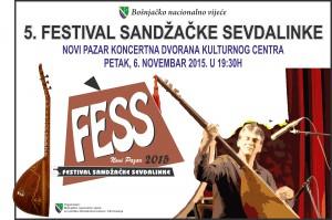 FESS-2015-300x199