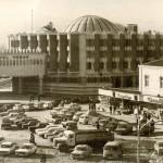 Germia dhe hoteli Vrbak, vitet e 80-ta