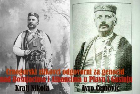 Crnogorski_zlikovci_Kralj_Nikola_Avdo_Cemovic