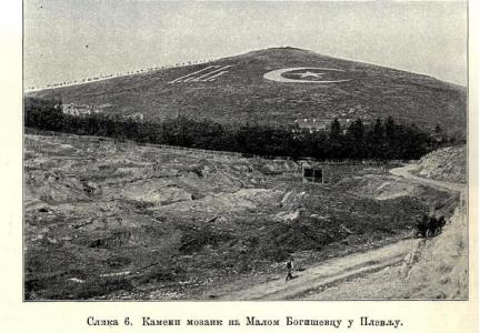 pljevlja-1909-734x510