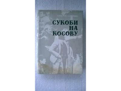 SUKOBI-NA-KOSOVU-SPASOJE-DJAKOVIC_slika_O_62950459
