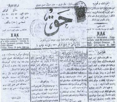 Gazeta Hak