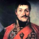 Karađorđe-Petrović