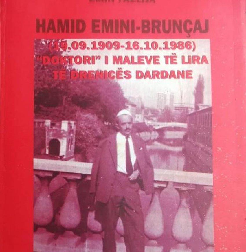 Hamid Emini Brunçaj- Brunçevic