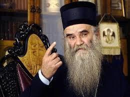 popi serb