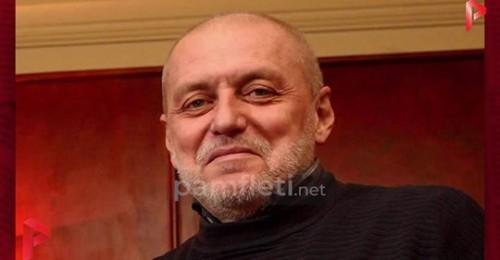 C. Petrovic
